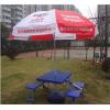 丰雨顺长沙广告太阳伞 促销展览伞 宣传遮阳伞厂家直销