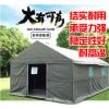 丰雨顺中山工地保暖帐篷  工程临时住宿帐篷厂家直销