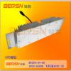 LED照明路灯模组60W贴片式光源太阳能灯户外防水灯