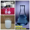 光学玻璃抛光专用纳米氧化硅VK-S01B