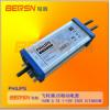 150W0.7A230V XITANIUM防水调光LED电源