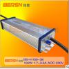 led驱动电源100W低压恒流非隔离led电源 深圳厂家