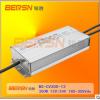LED恒压防水电源300W12V LED驱动电源IP67防护