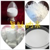 纳米二氧化硅白炭黑亲水疏水价格厂家VK-SP30S