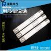 XRNP1-12KV/0.5-3.15A高压熔断器