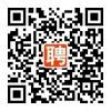 四川和为轨道交通装备制造有限公司