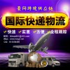 深圳豪网跨境联盟为您解析海外仓的优势和特色