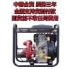 萨登4寸柴油高压水泵厂家直销