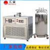 冲击试验低温仪两用_液氮196冲击试验低温槽