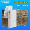 深圳纸箱开箱机 高速纸箱成型机 厂家直销