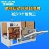 深圳SCK-40自动开箱封底机 纸箱自动开箱打包机厂家直销