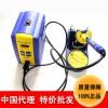 特价批发白光电烙铁焊台fx-951智能温控防静电无铅数显焊台