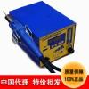 特价批发白光热风焊台FR-803B数显多功能防静电焊锡台