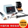 特价批发威乐电焊台数显防静电WSD81无铅多功能电焊切割设备