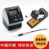 特价批发威乐焊台WD1000M数显防静电无铅多功能焊锡台