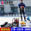 华夏巨匠BXZ-1背包钻机