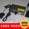 厂家直销BOSCOM点胶机B-800智能控制自动点胶机热熔胶