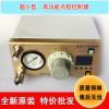 点胶机厂家IEI全自动点胶机AD2200C硅胶喷射点胶设备