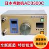 点胶机厂家IEI小型点胶机AD3300C高精度数显自动点胶机