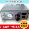 东莞点胶机坚成电子自动点胶机硅胶喷射BES-3000涂胶机