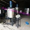 鑫宝液体搅拌罐安装使用简介 不锈钢搅拌桶价格