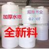 武汉供应茂丰厂家直销PT30000T型PE材质塑料水塔