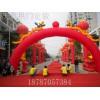 文山气模庆典定做公司文山壮族节日拱门可长期使用划算