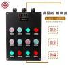 SEBXM8050防爆照明配电箱 防水防尘防腐控制箱 三防箱