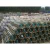 各种高低压瓷瓶绝缘子回收  回收绝缘子型号  种类
