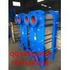 生产BR0.05—BR2.0系列板式冷却器