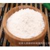 纳米氧化锌液体 化妆品专用
