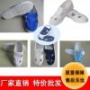 厂家批发坚成电子防静电鞋子无尘车间防滑耐磨耐酸静电鞋四孔