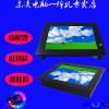 赛扬四核JI900处理器10.4寸工业级平板电脑win7系统