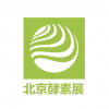 2018北京酵博会,邀您共鉴8月29日中国酵素展