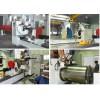 绕丝筛管设备机械厂