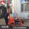 四川山地钻机厂家直销 人背式山地钻机施工效率高