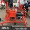 高效率钻机 操作更简便 四川山地钻机厂家直销价格