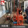 人背式山地钻机施工效率高 ON30全液压钻机