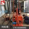ON30全液压钻机 新型背包钻机便携式钻机