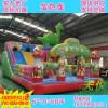 变色龙新款充气城堡室外大型蹦蹦床滑梯儿童乐园淘气堡广场游乐设