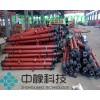 矿产机械单体液压支柱