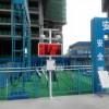 浙江杭州环保专用扬尘监测系统电子道路监测仪空气监测分析