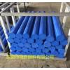 尼龙棒材用蓝颜料