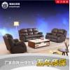 真皮沙发客厅 头层牛皮 组合太空舱欧式多功能电动私人影院沙发