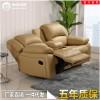 头等舱功能沙发影院沙发真皮沙发双人头等舱沙发厂家直销