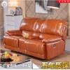 小户型多功能双人沙发影院沙发家庭私人定制客厅真皮沙发组合