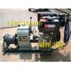 现货供应3T汽油绞磨机5T汽油牵引机