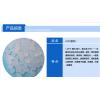聚乙烯2502D 茂名石化开单 原厂原包供应