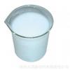 塑料橡胶陶瓷涂料用纳米氧化铝醇分散液