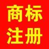 知识产权业务咨询及办理:新疆中唐知识产权公司